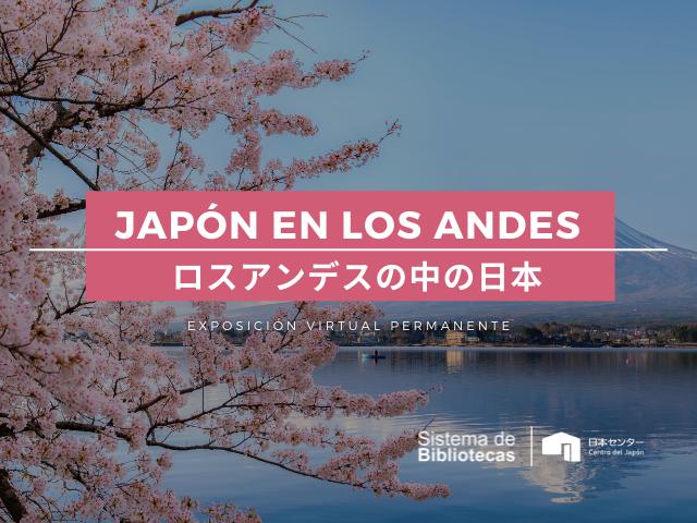 Japón en los Andes | Uniandes