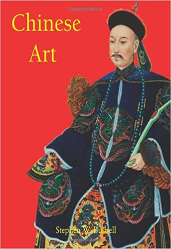 Chinese Art | Uniandes