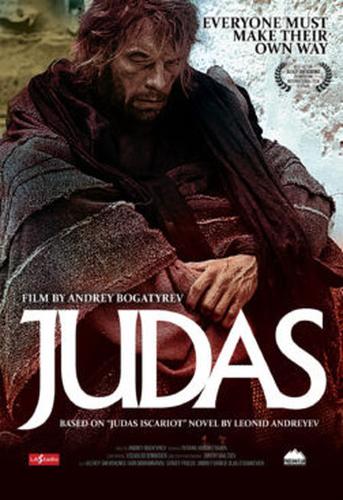 Judas | Uniandes