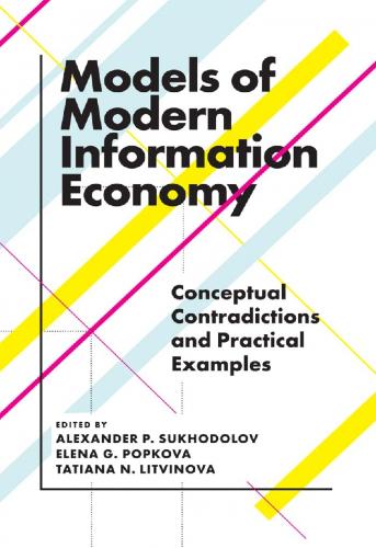 Models of Modern Information Economy | Uniandes