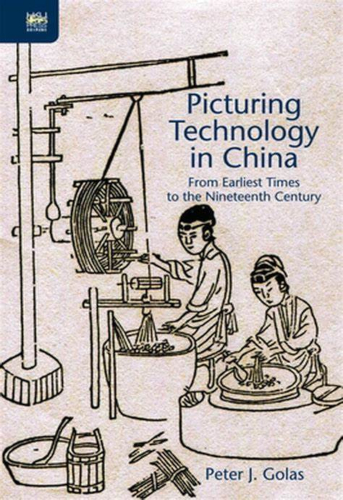 Picturing technology in China   Uniandes